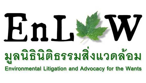 ENLAWTHAI-Foundation